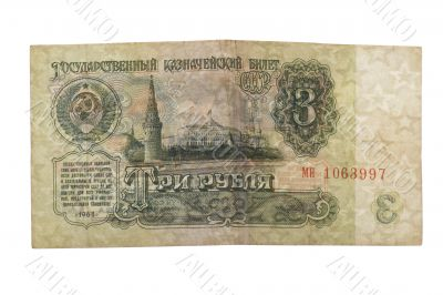 Ruble paper money
