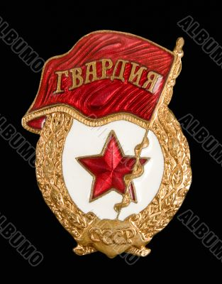 Soviet military badge. Isolated on black