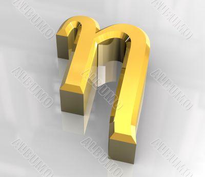Eta symbol in gold - 3d made