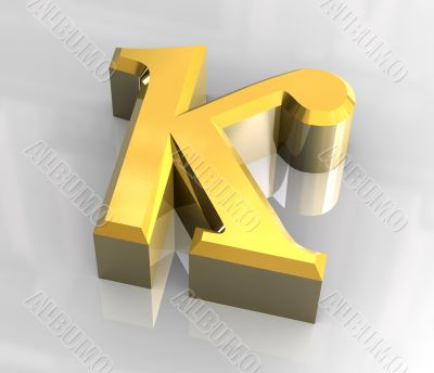 kappa symbol in gold - 3d made