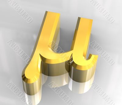 mu symbol in gold - 3d made