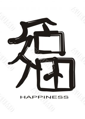 happiness character