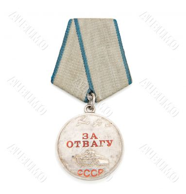 Old Soviet Medal of Valor isolated