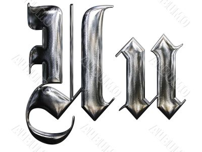 Metallic patterned letter of german gothic alphabet font. Letter U