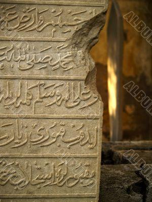 Old muslim gravestone