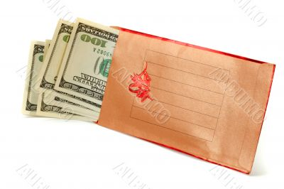 Money there is the best gift.