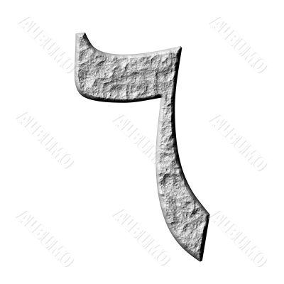 3D Stone Arab Number 6