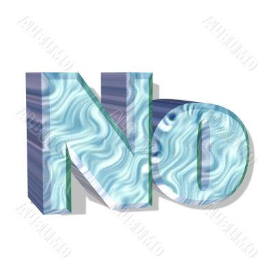 Illustration `No Signs`.
