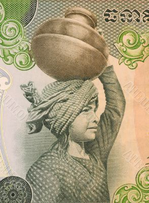 Girl with Vessel on Head from Cambodia