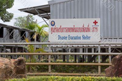 Emergency accomodation