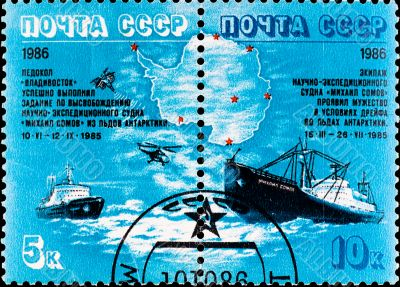 postage stamp celebrate escape ships from antarctic