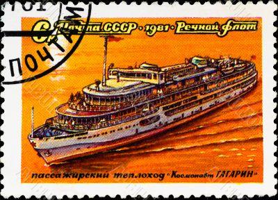 postage stamp show ship `Cosmonaut Gagarin`