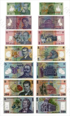 Romanian Money Banknotes