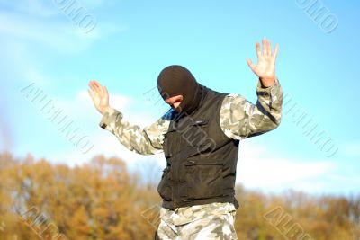 The surrendered criminal