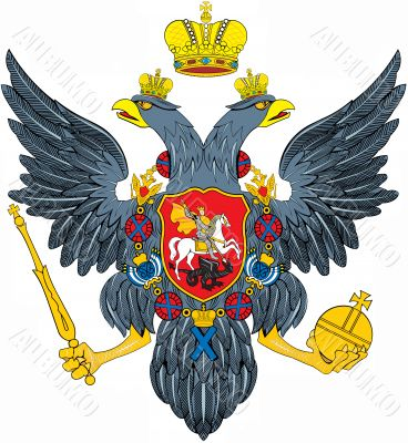 Emblem of the Russian Federation