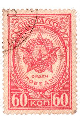 medal ussr postage stamp isolated on white