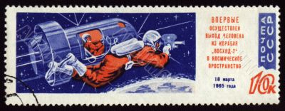 Postage stamp with soviet Cosmonaut Aleksei Leonov in space