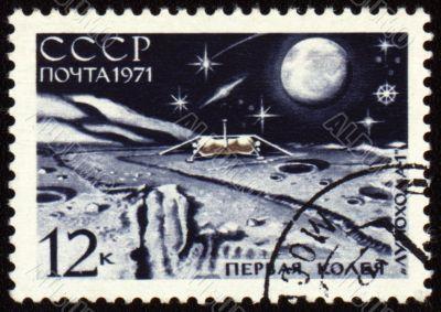 Post stamp with soviet station Luna-17 on Lunar surface