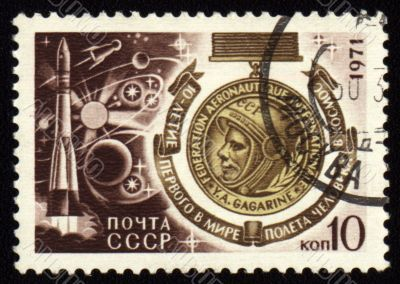 10-years anniversary of Gagarine flight in space on post stamp
