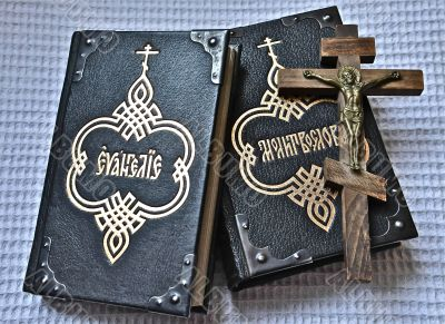 Symbols of faith of Orthodox