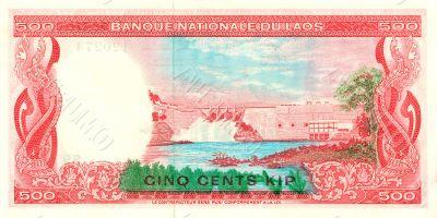 500 Kip bill of Laos