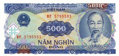 5000 Dong bill of Vietnam, 1991