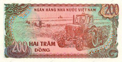 200 Dong bill of Vietnam, 1987