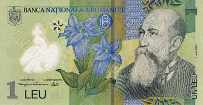 1 leu bill of Rumania, 2005