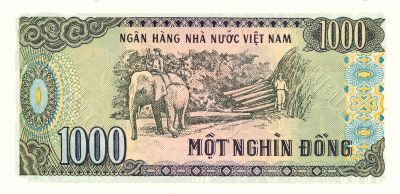 1000 Dong bill of Vietnam, 1988