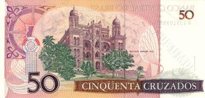 50 Cruzado banknote