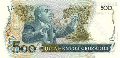 500 Cruzado banknote