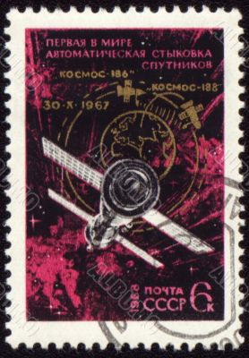 Post stamp with soviet spaceship `Cosmos-186` and `Cosmos-188`