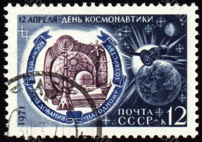 Space Day on post stamp