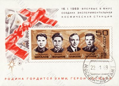 Postal unit with first soviet space station crew