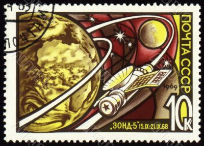 Post stamp with russian automatic spaceship `Zond-5`
