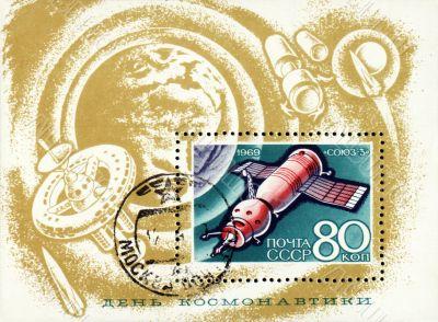 Post stamp with soviet spaceship `Soyuz-3`