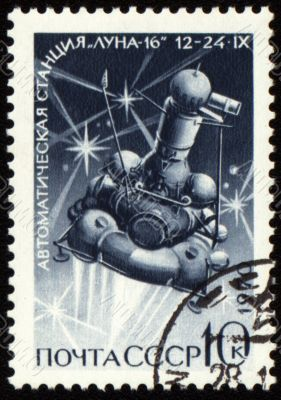 Postage stamp with soviet automatic station Luna-16