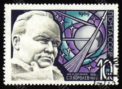 Postage stamp from USSR with russian academician Sergey Korolev