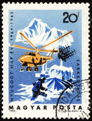 Scientific expedition, Year of the Quiet Sun on post stamp