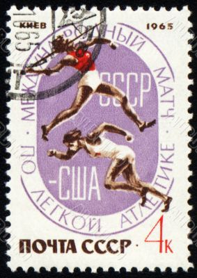Match Athletics between USSR and USA on post stamp