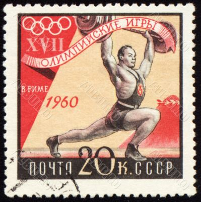 Post stamp shows weight kifter