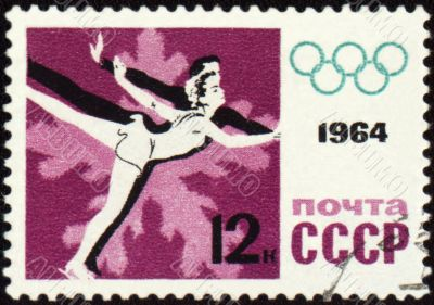 Figure skaters on post stamp