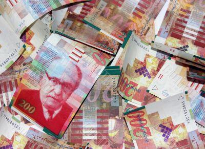 Israel NIS 200 banknotes