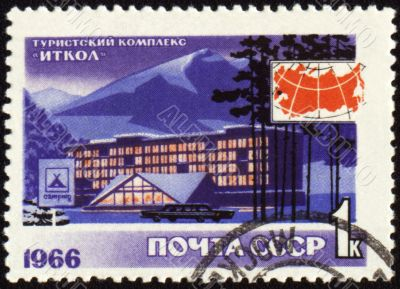 Ski tourism complex Itkol on post stamp