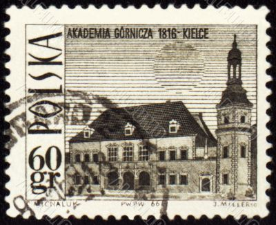 Mining Academy in Kielce on post stamp