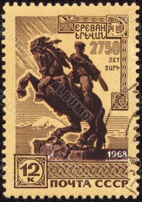 Statue of David Sassoon in Yerevan on post stamp