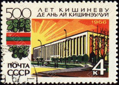 Chisinau city, capital of Moldova on post stamp