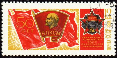 Banner of komsomol on postage stamp