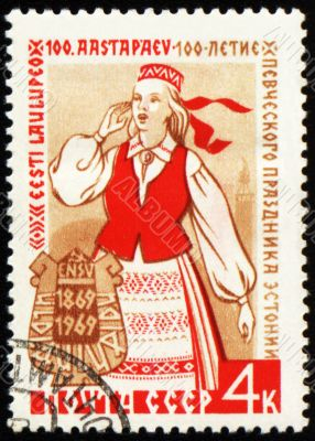 Singing young woman on post stamp