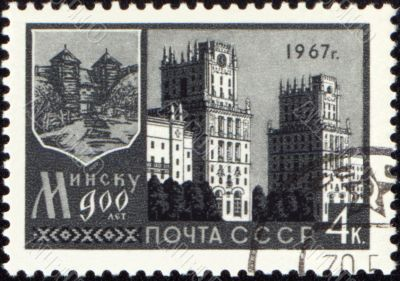 Minsk city, capital of Byelorussia on post stamp